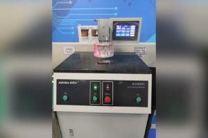 Автоматический станок для нарезки микросекций